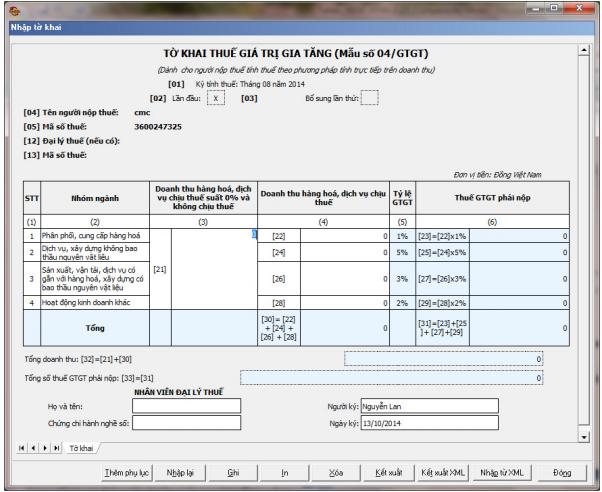 Hướng dẫn lập mẫu 04/GTGT theo phần mềm HTKK mới nhất