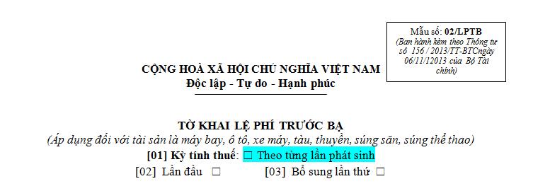 Mẫu 02/LPTB Ban hành theo Thông tư 156/2013/TT-BTC