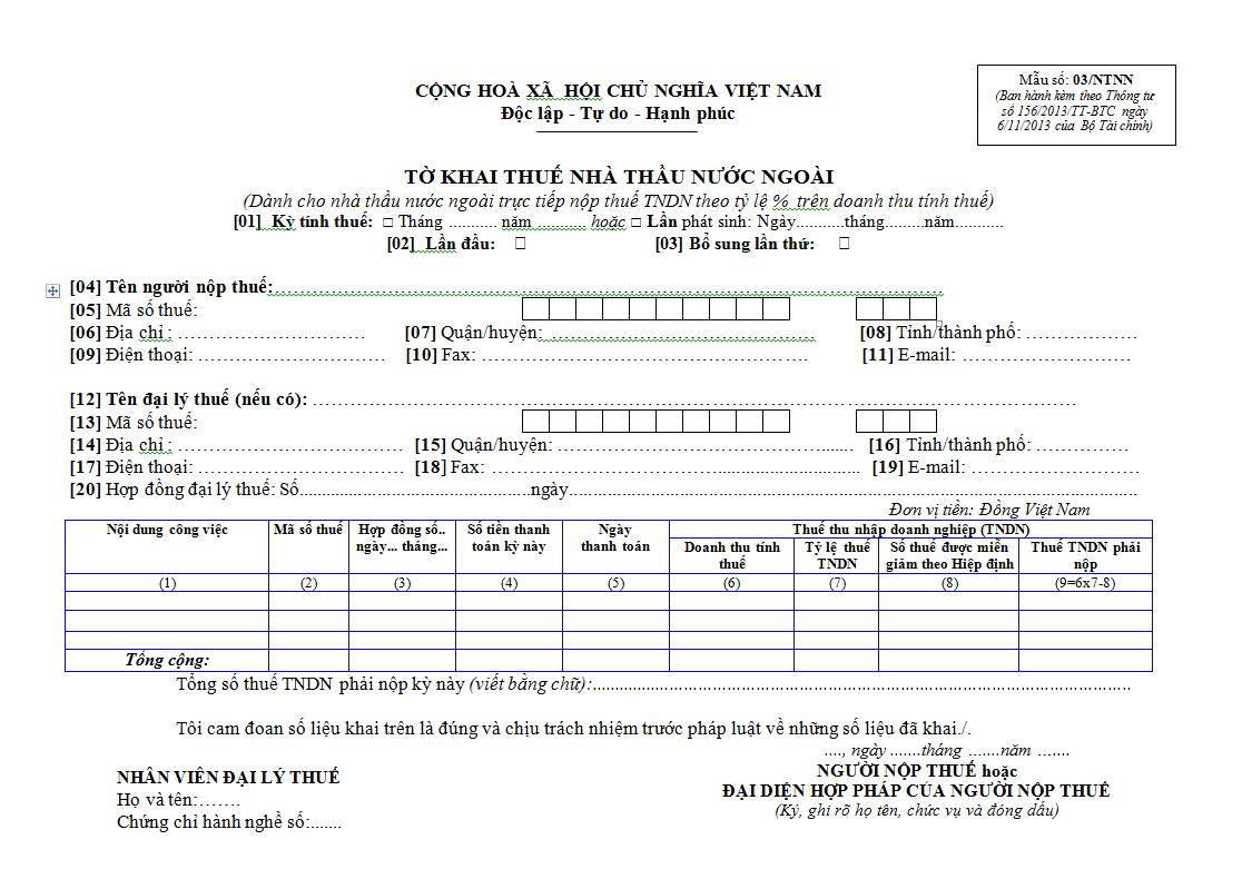Mẫu 03/NTNN Ban hành kèm theo Thông tư 156/2013/TT-BTC