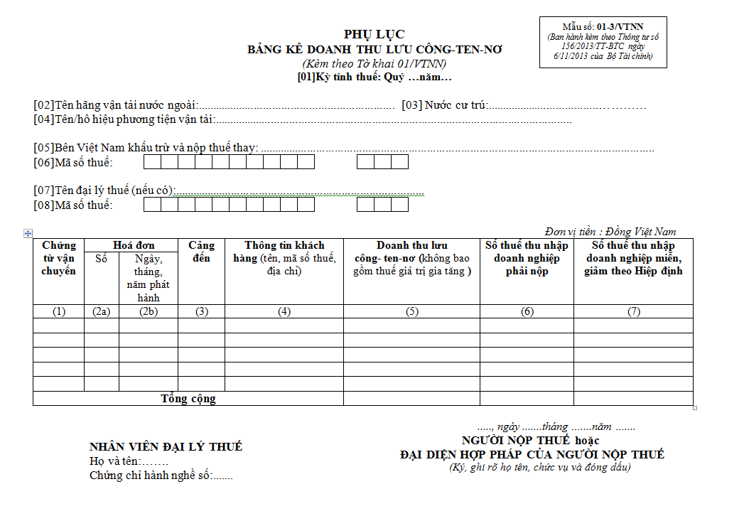 Mẫu số 01-3/VTNN kèm theo Thông tư số 156/2013/TT-BTC