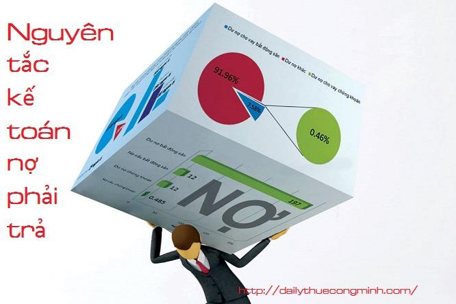 Nguyên tắc kế toán nợ phải trả